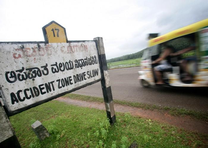 Extreme Trifle Monsoon Madness Rickshaw Challenge India